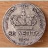 Grèce 50 Lepta 1874 A