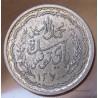 Tunisie 10 Francs 1950 Protectorat Français